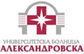"УМБАЛ ""Александровска"""