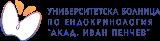 """УСБАЛЕ """"Акад. Иван Пенчев"""""""